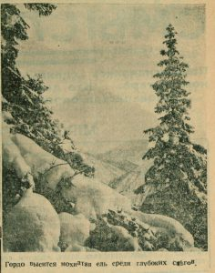 1937 New Year newspaper image.